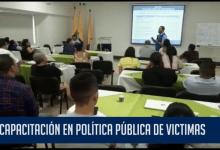 CAPACITACIÓN EN POLÍTICA PÚBLICA DE VÍCTIMAS