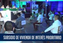 Photo of 1.200 afiliados de la Caja de Compensación Familiar del Tolima están más cerca de tener vivienda propia