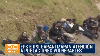 Photo of EPS e IPS del Tolima pasaron al tablero ante la secretaria de salud para explicar los protocolos de atención en el marco de la pandemia