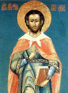 San Justino, mártir (~100-165)