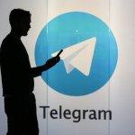 بدافزار تلگرامی