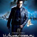 Vishwaroopam 2 Kamal Hassan,