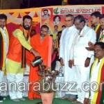 Jay karnataka sangh -Prog State president ramchandrappa attended
