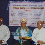 SDM The Kannada Association of the College Dr. N. R. Dedication of one lakh rupees from the leader