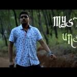 """Mystery is Salvad"" for the international ""Road Reels"" short film production,honavar"