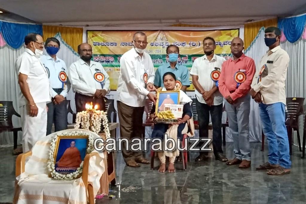 namadhari sanghada pratibha puraskara