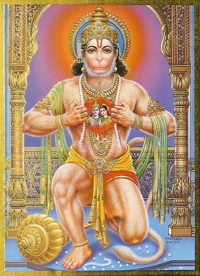 Hanuman God with Ram Sita in heart