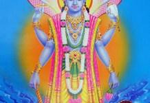 Vishnu Visnu Mahavishnu Dios