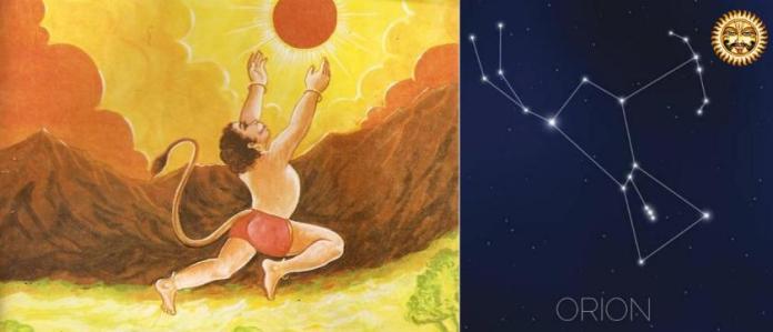 Hanuman Leaping to the Sun