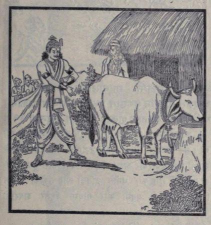 Viswamitra habla con Vasista
