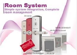 Хотелски системи