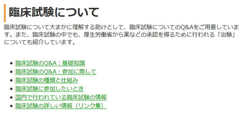 20160924_13_42_52