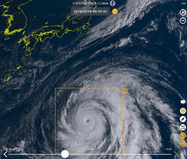 台風19号のひまわりリアルタイム画像