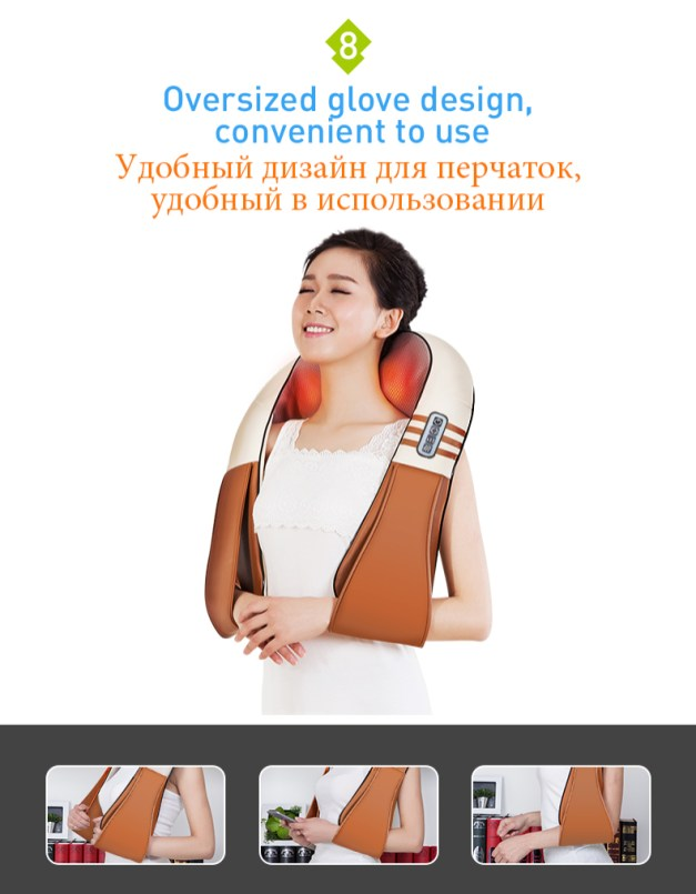 JinKaiRui Shiatsu Neck Shoulder Body Massager (2)