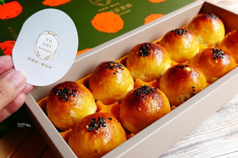 陳耀訓蛋黃酥|世界麵包師傅的紅土鹹蛋黃酥!高雅二字可形容! – 陳小沁の吃喝玩樂