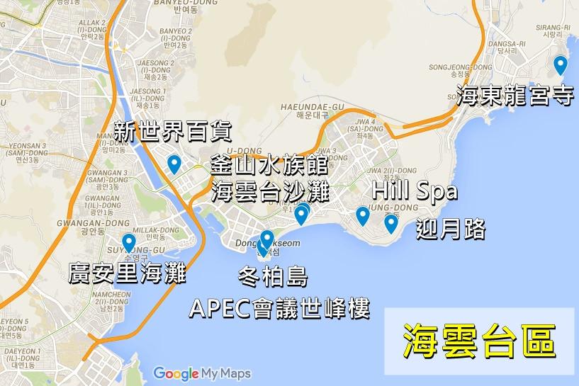 釜山景點地圖》20個必訪釜山景點推薦 釜山自由行攻略! | 陳小沁の吃喝玩樂