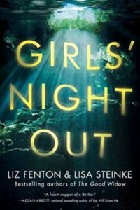 Friday Reads: Girls' Night Out
