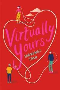 Wishlist Wednesday: Virtually Yours