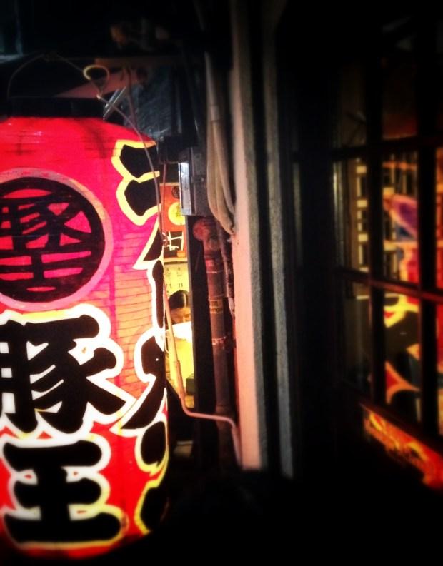 Butao Ramen