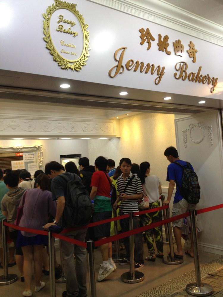 Jenny Bakery: Jenny Cookies