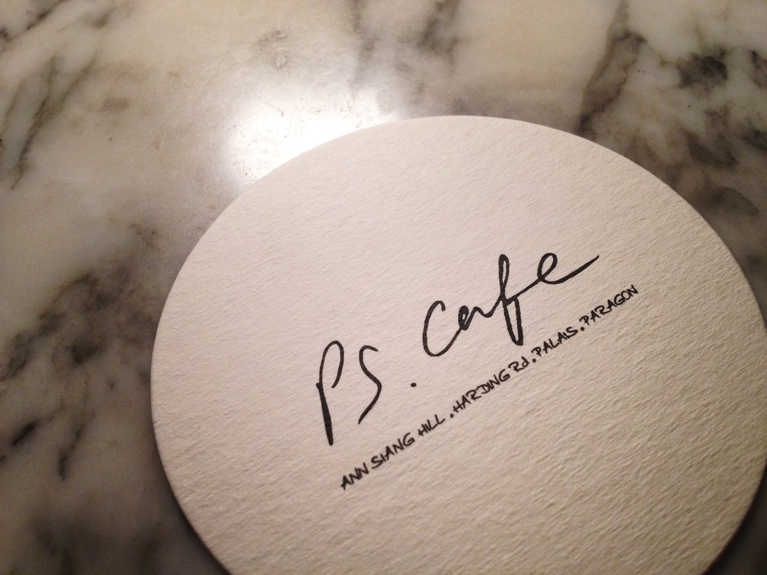 PS Cafe Palais Renaissance