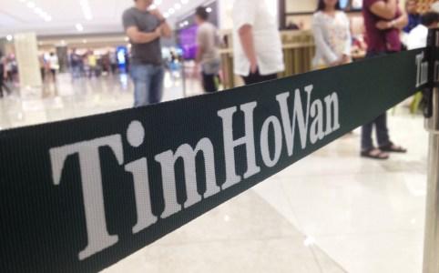 Tim Ho Wan Philippines