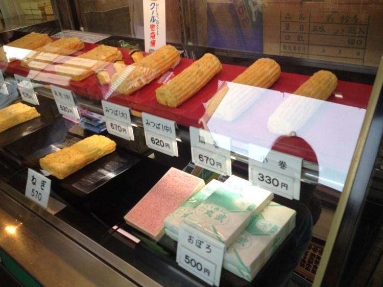 Marutake Tamagoyaki Tsukiji