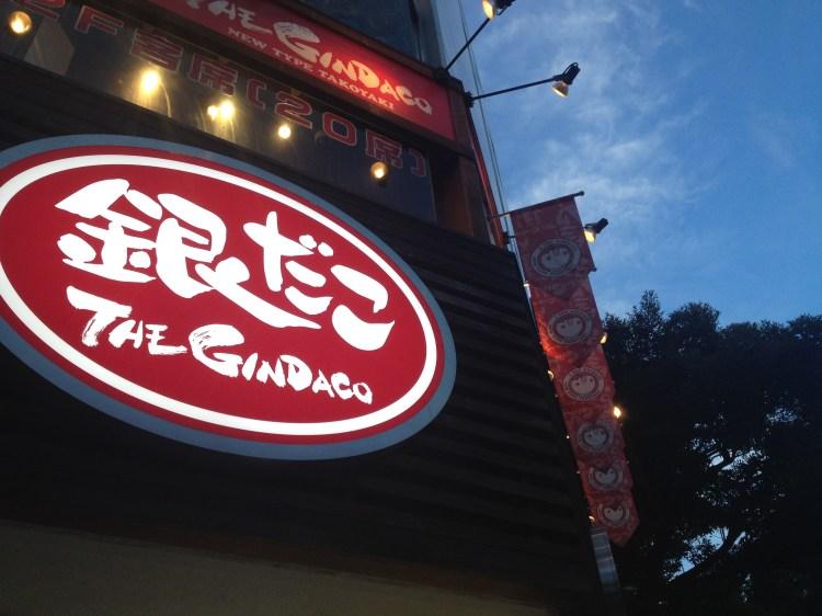 Gindaco Takoyaki tokyo