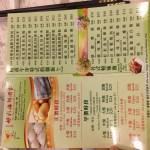 Ho Choi Seafood Restaurant Hong Kong