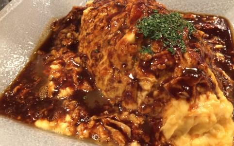 Kichi Kichi Best Omurice Kyoto 11