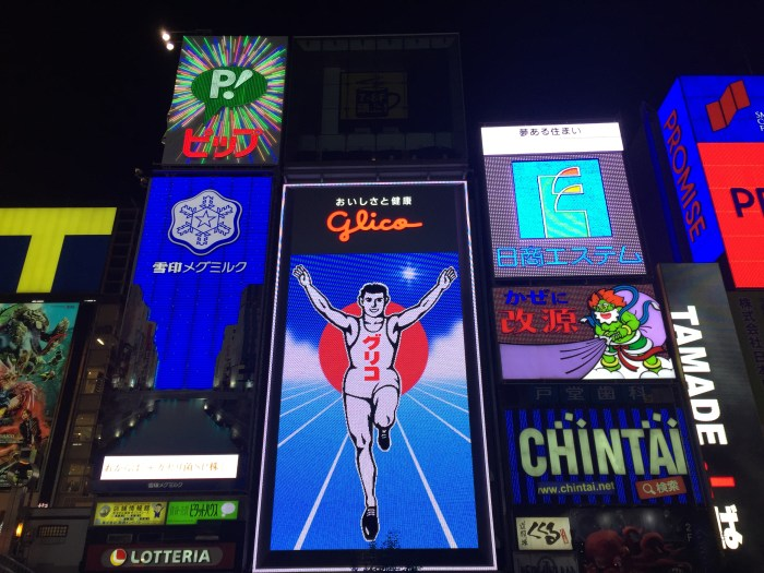 Things to Do at Dotonbori Namba Osaka 14