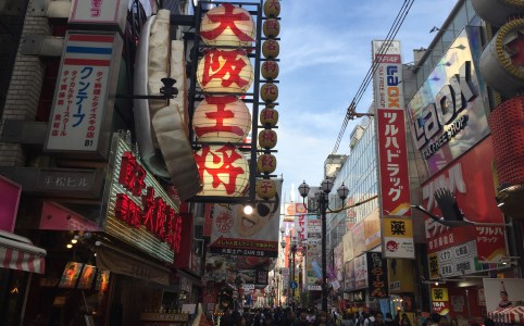 Things to Do at Dotonbori Namba Osaka 9