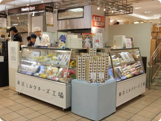 top 15 souvenirs to buy in Tokyo 3