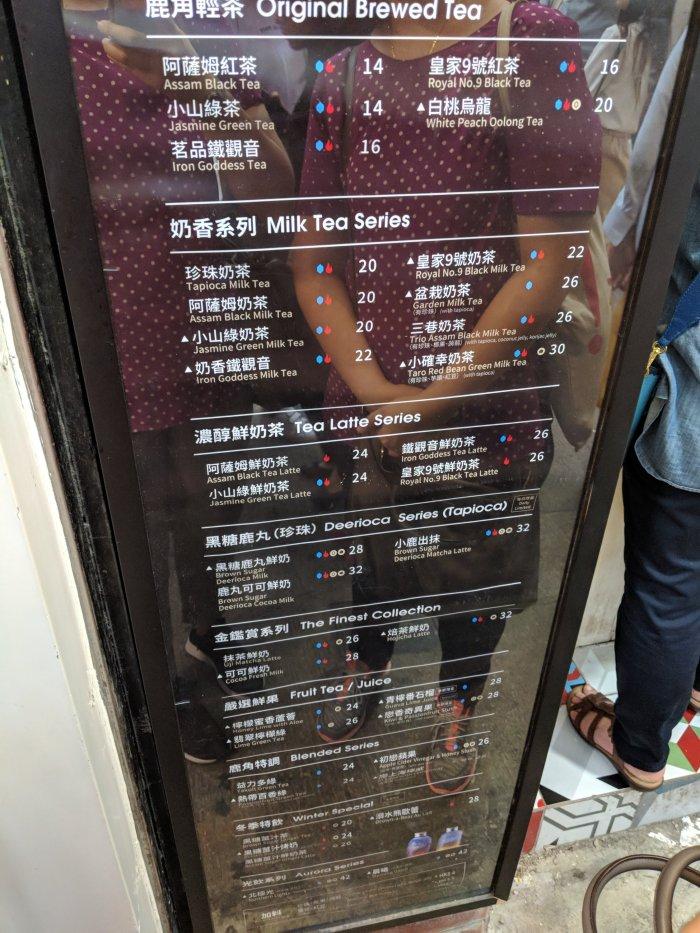 The Alley - Hong Kong Latest Bubble Tea Craze - Candid Cuisine