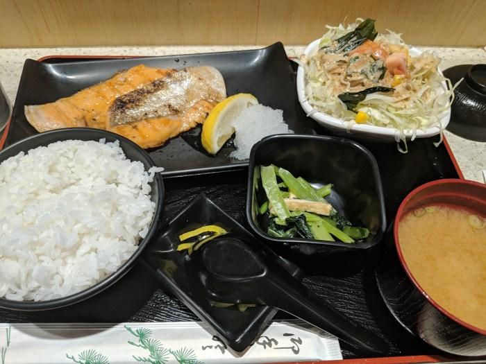Nakajima Suisan 1