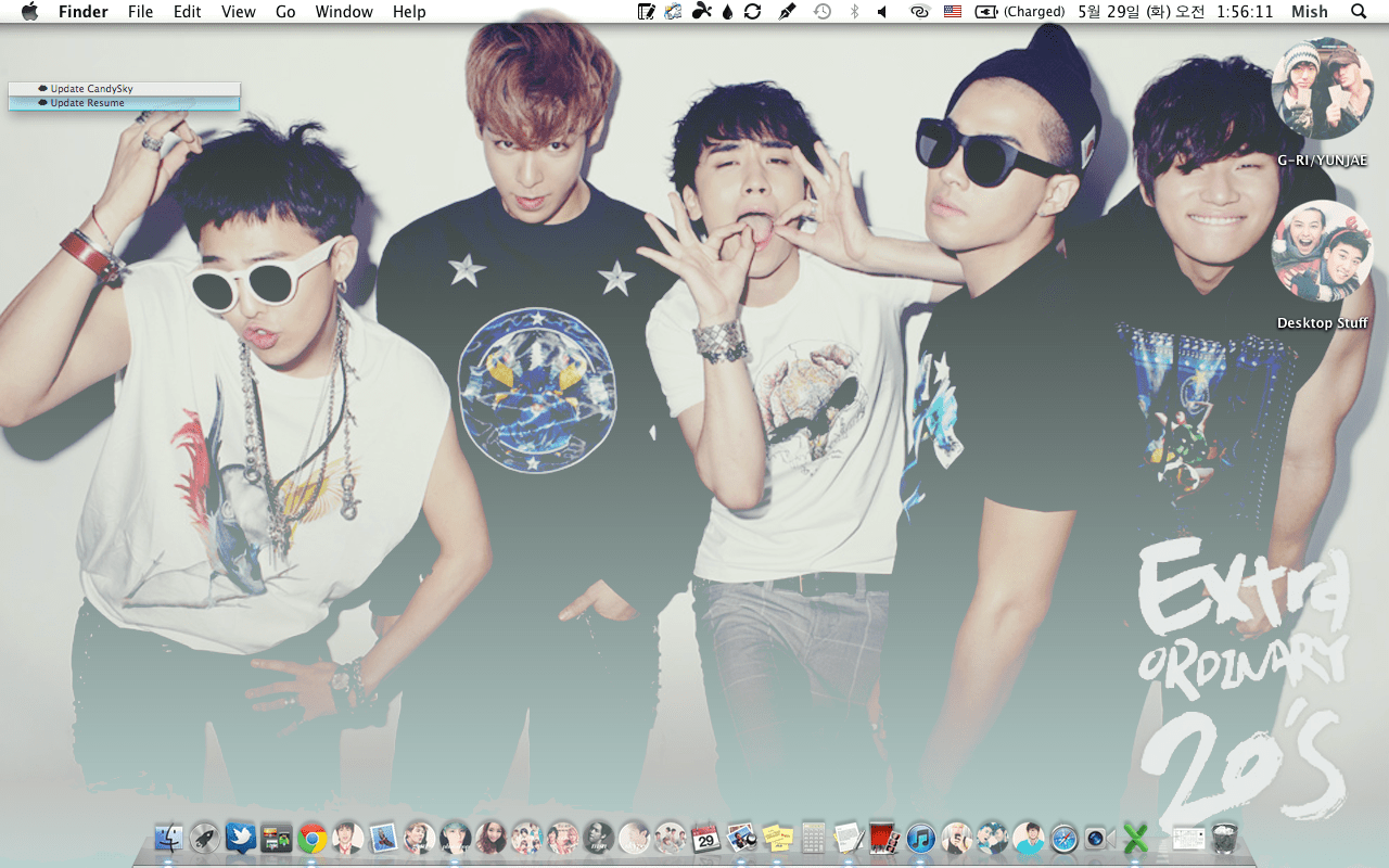 You are currently viewing Multiple desktops + BigBang & TVXQ Wallpapers :)