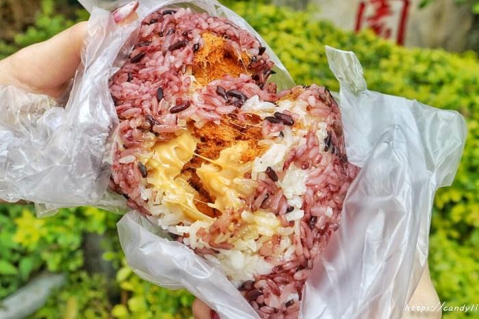 吉粒飯丸│隱藏版顆粒花生醬飯糰,裡頭還有會勘西的乳酪!隱身在住宅區的文青飯糰~