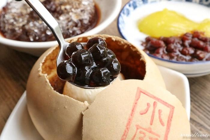小庭找茶│隱身在市場中的古早味甜點,凸餅冰淇淋、粉粿杏仁茶、梅煎茶,夏日冰品推薦~