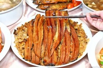 新天地熟食年菜推薦,除夕當天取貨不用加熱直接吃,台中一次三個取貨點,現在訂購還有早鳥優惠呢