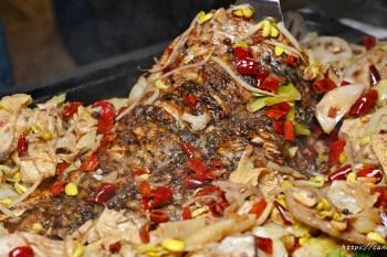 城裡來的巫山烤魚 台中人氣四川麻辣烤魚進軍公益美食商圈,現撈現烤,配菜自由選