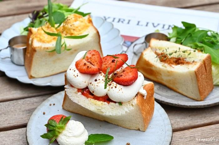 三回 台中老宅早午餐,自製生吐司三明治,激推大湖草莓生乳三明治,每日限量超搶手!
