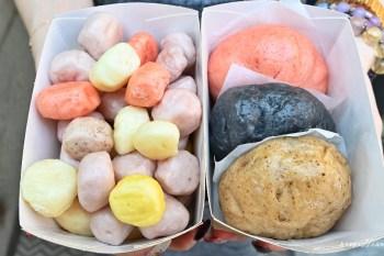 飽包子 台中出現超迷你彩色小饅頭,還有三色小包子也超吸睛~