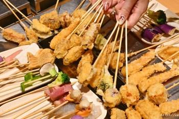 串家物語|日本大阪人氣串炸吃到飽在台中也吃得到,超過20種食材,還有熟食、咖哩飯、甜點、水果、鬆餅、霜淇淋通通吃到飽~
