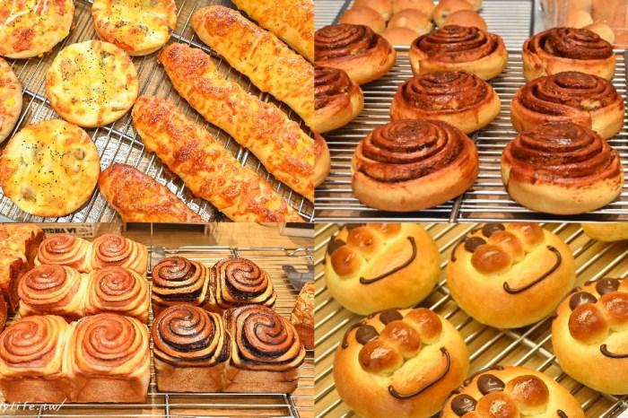 麥嵐綺麵包 台中麵包店推薦,除了外帶,還有內用座位區,多種麵包任你選,人氣麵包一出爐就售空,想吃請趁早!