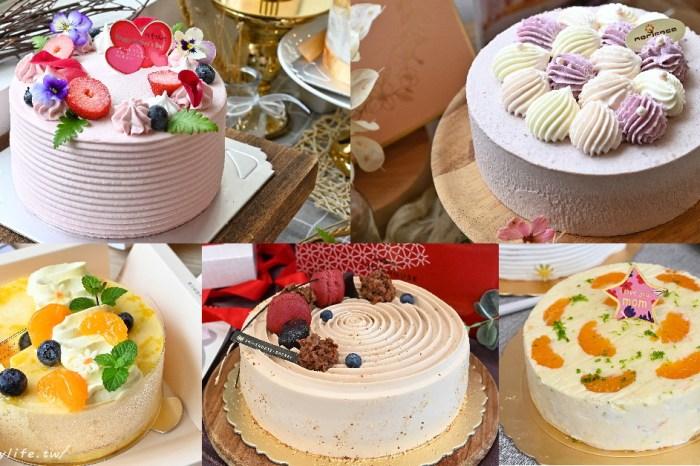 台中母親節蛋糕懶人包(下)!集結台中20款母親節蛋糕一次推薦給大家~