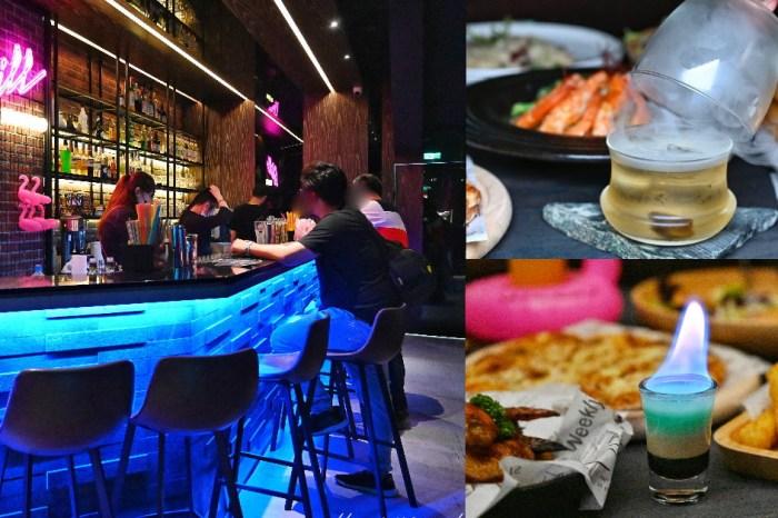 Chill house餐酒館|正妹Bartender助陣,微醺時光搭配網美風裝潢,超多調酒、餐點可以選擇~