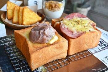 春丸餐包製作所 不只日式餐包,還有可愛吐司磚也是人氣必點,每日限量供應,想吃請趁早~