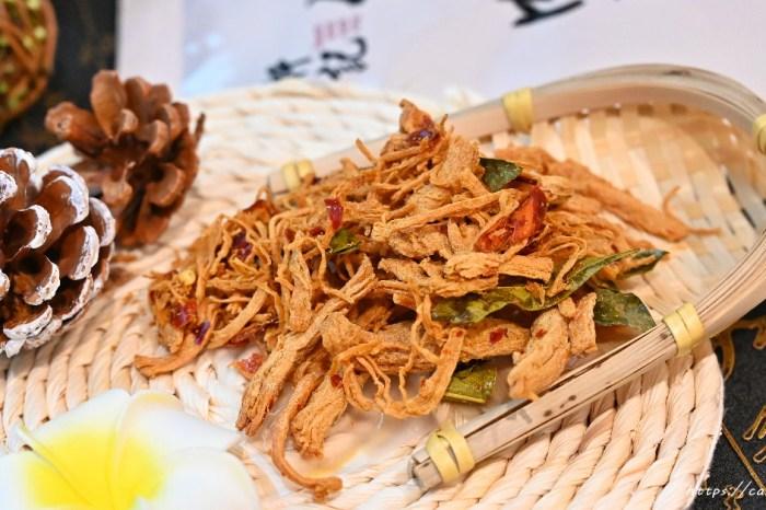 軒記台灣肉乾王 超人氣團購美食,招牌龍鬚酥越吃越涮嘴,單吃香酥脆,也超下飯!