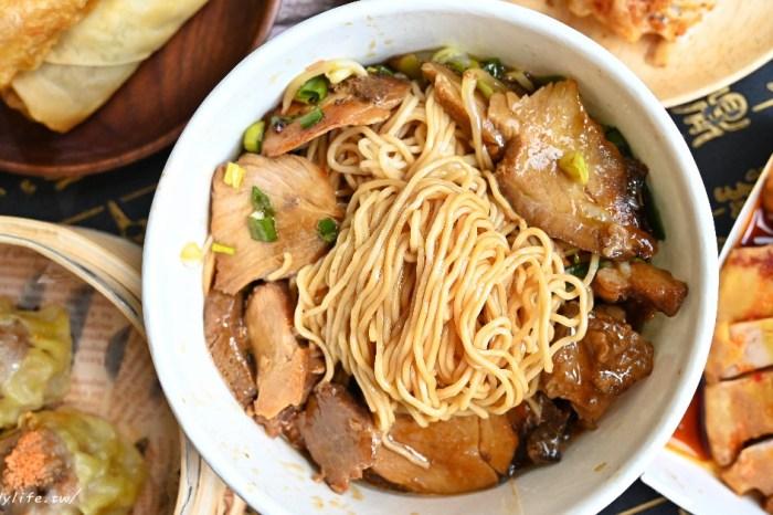 港興餐廳│正港香港人開的港式餐廳,激推海南雞飯,還有春卷及腐皮卷也是人氣必點~