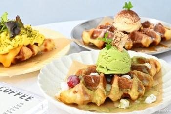 썸 Some Coffee|風靡日韓的可頌鬆餅在台中也吃的到,還有超可愛太陽蛋熱可可,療癒系韓風咖啡館~